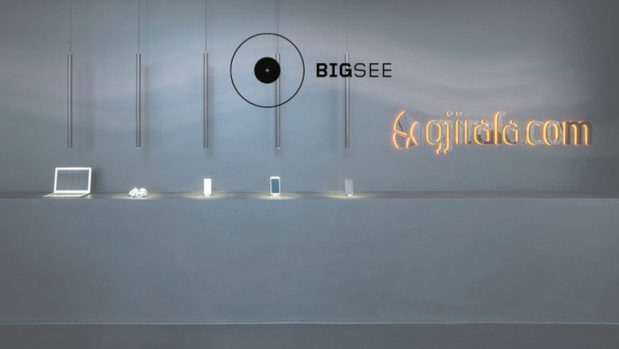 Featured Image Gjirafa Offices Nominated at BIG SEE